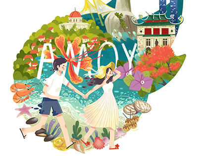 AMOY city symbol illustration