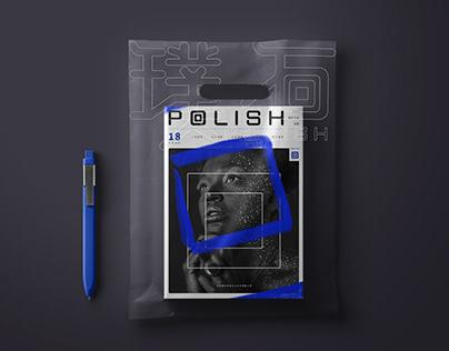 POLISH BRAND DESIGN 北京璞石文化艺术有限公司品牌视觉设计