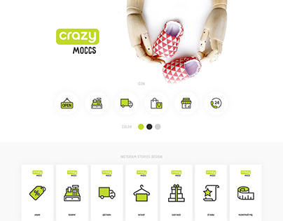 Design site & instagram for online baby shop