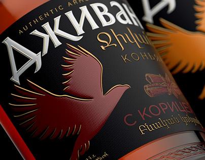 DJIVAN. Armenian brandy