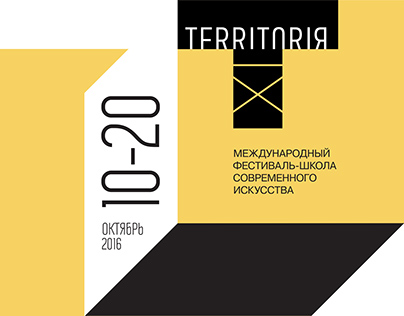TERRITORY. XI Festival of Contemporary Art