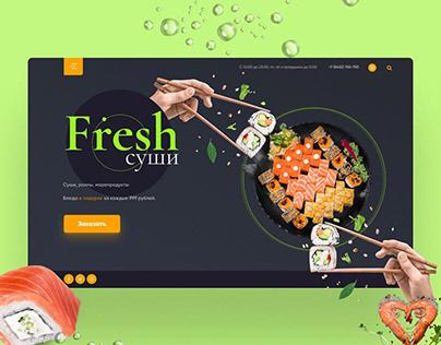 Интернет-магазин доставки еды Fresh суши