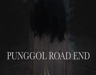 Punggol Road End (Film Poster)