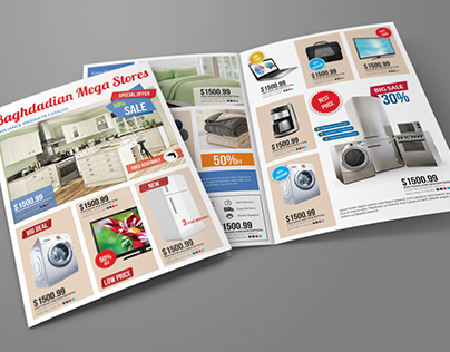 Products Catalogs Bi-Fold Brochure Template Vol.4