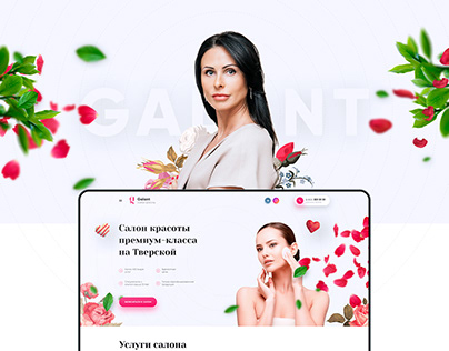 FOR SALE: One page website for beauty salon 2018