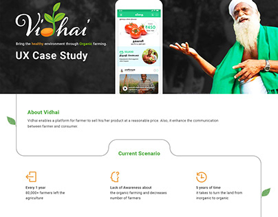 Vidhai (UX Case Study) Farmer and consumer Application