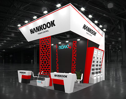 """Hankook"" exhibition stand"