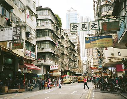 hong kong / a 35mm film series