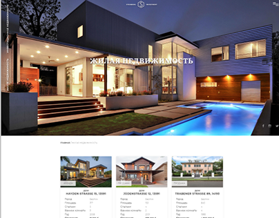Steinberg Investment | Real Estate Website