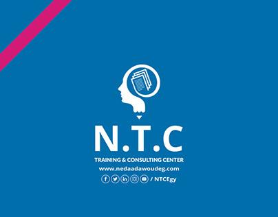مركز نداء للتدريب والاستشارات