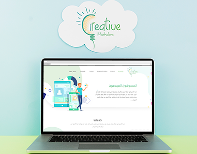 Creative Marketers Web