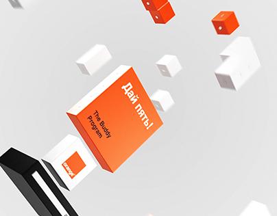 High five – Orange Business Award
