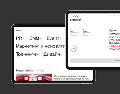 Web site for PR-Partner communication agency