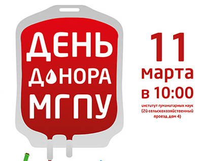 Blood donor event poster and infographics