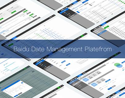 Baidu Date Management Platefrom