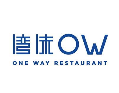 One Way — Western Taiwanese restaurant