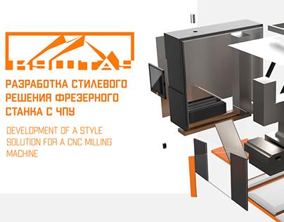 Фрезерный станок с ЧПУ / CNC milling machine