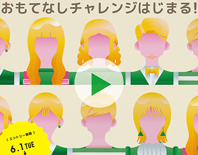 People images for TOKYU-group online service event