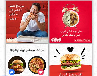 Social Media Branding - Talabaty Food Delivery
