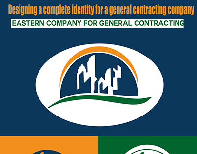 A complete identity for the Eastern .co