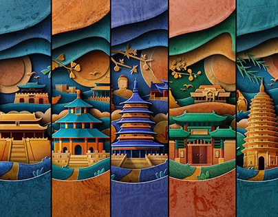 Ancient Chinese Capital | Paper art