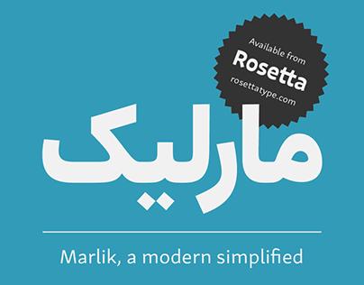 Marlik, a modern simplified