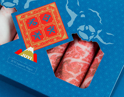 受邑貿易|日本和牛年節禮盒 JUYI Japanese Wagyu Packaging design