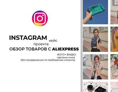Instagram | social media
