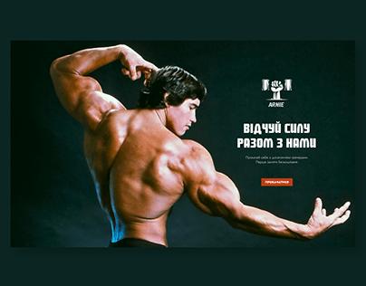 Arnie | Gym website