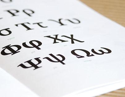 Éponymies — Design éditorial