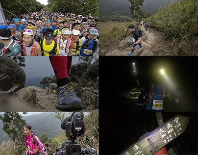The North Face 100 - Hong Kong