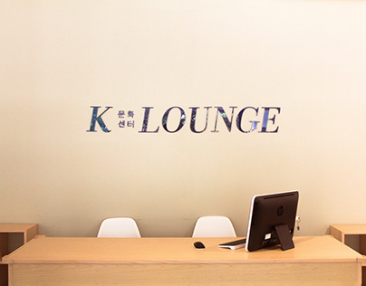 K Lounge Interior Design Project