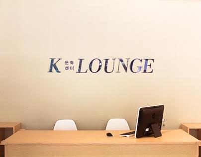 K Lounge Interior Design Project
