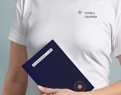 Логотип для клуба коучей ICF стандарта