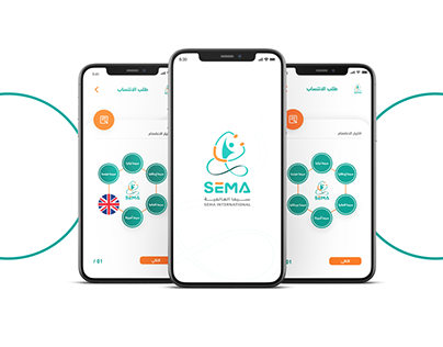 Sema Membership Platform