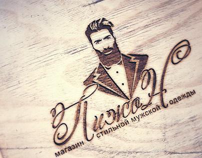 Stylish men's clothing shop