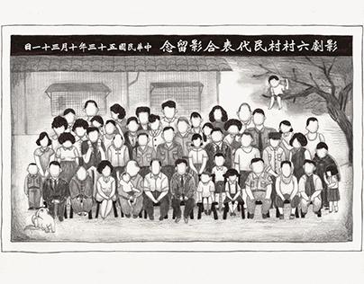 【 二馬中元 - 影劇六村活見鬼】 插畫 / Illustration