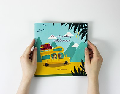 'The monkeys travel' Illustrated Storybook