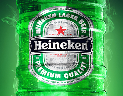 Heineken Beer Dispenser