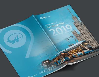 Годовой отчет Мосгортранс 2019