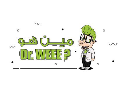 Dr. WEE