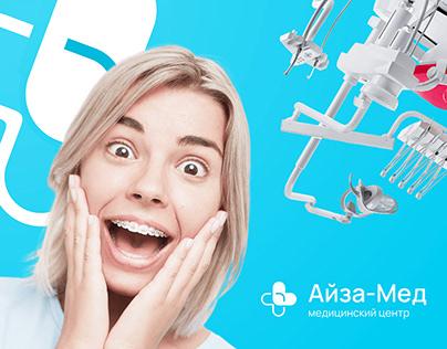 Landing Page   Dentistry - Лендинг   Стоматология