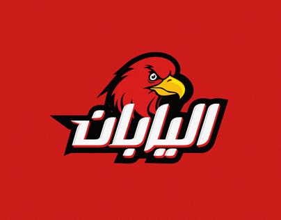 Al Ahly Webseries Designs