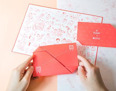 精緻的21款邀請卡設計欣賞
