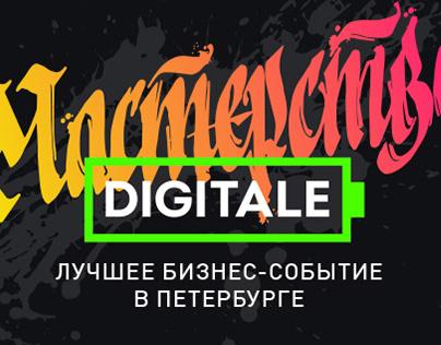 Digitale skill conference