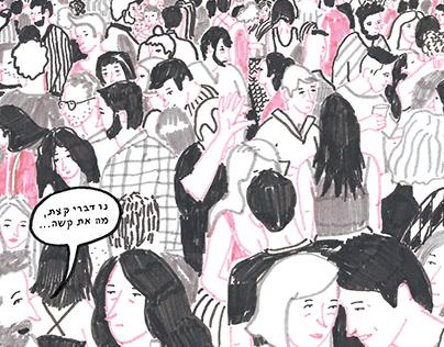 Intersection - comics