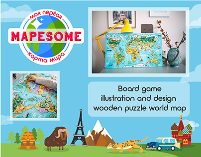 Big Wooden Puzzle World Map