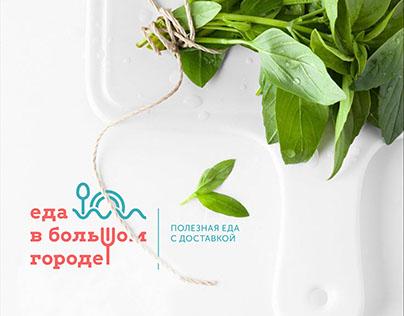 Logo, Naming, Identity & Web for Eda v bol'shom gorode