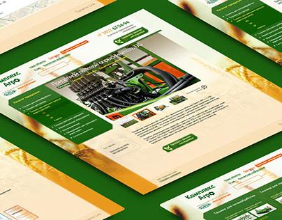 Kompleks-Agro. Logo, design, HTML&CSS. 2014