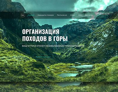 Landing page design for travel Agency